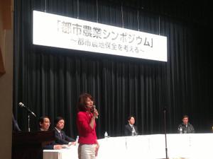 Toshinougyou